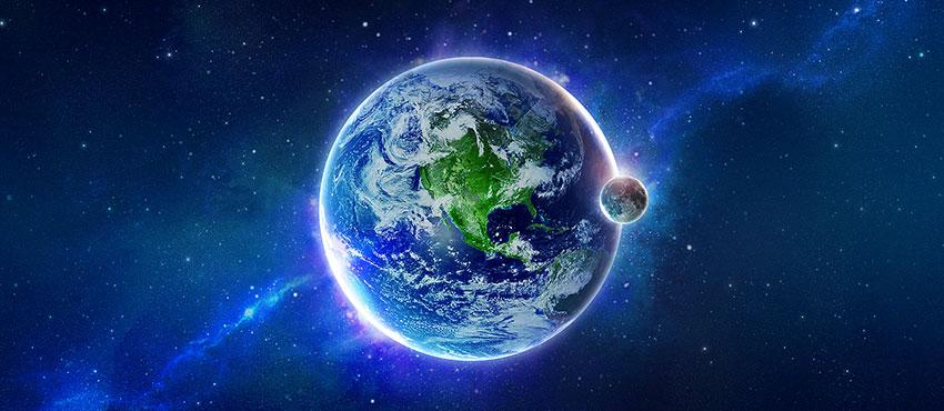 La Terra, l'aria, gli esseri umani, gli animali e tutto quanto
